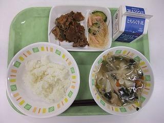 s-10月26日の給食.jpg