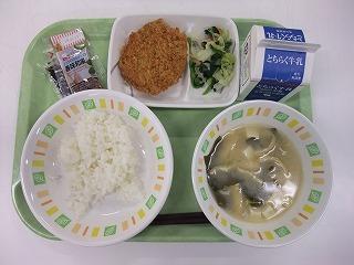 s-10月29日の給食.jpg