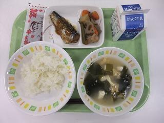 s-11月16日の給食.jpg
