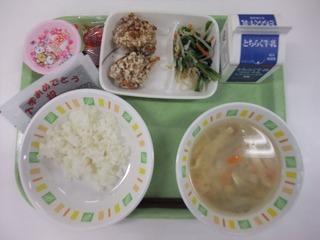 s-4月15日の給食.jpg