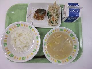s-4月22日の給食.jpg