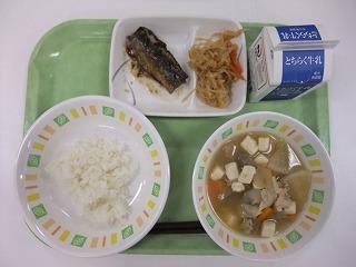 s-4月26日の給食.jpg