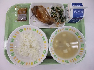 s-4月19日の給食.jpg