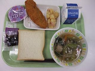 s-5月24日の給食.jpg