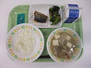 s-5月28日の給食.jpg