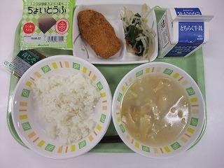 s-6月10日の給食.jpg