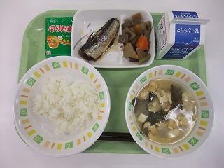 s-6月17日の給食.jpg