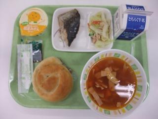 s-9月13日の給食.jpg