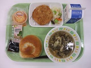 s-9月20日の給食.jpg