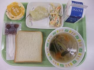 s-9月18日の給食.jpg