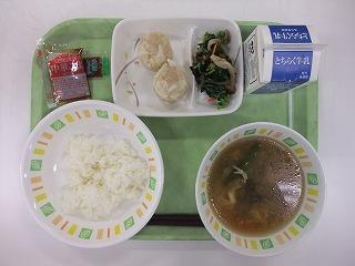 s-12月20日の給食.jpg
